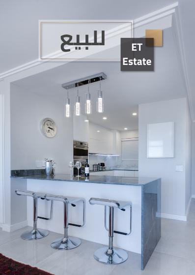 شقة للبيع | ET Estate إي تي إستيت العقارية في الأردن