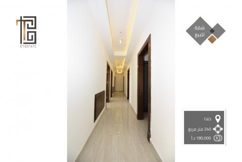 SL-AMM-19-00021 شقة للبيع خلدا عمان بواسطة ET Estate