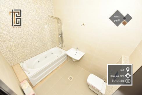 SL-AMM-19-00040 شقة للبيع خلدا عمان