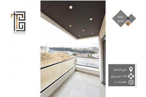 SL-AMM-19-00042 شقة للبيع مرج الحمام عمان