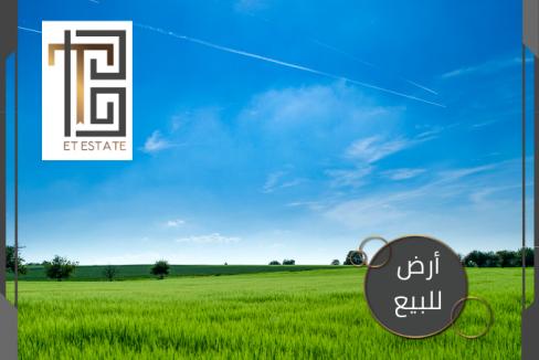 أرض للبيع في عمان الأردن بواسطة