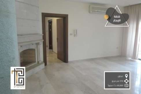 RO-AMM-20-00070-شقة-مفروشة-للإيجار-في-عبدون-عمان-1-