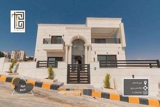 SL-AMM-20-00071 فيلا للبيع في مرج الحمام في عمان