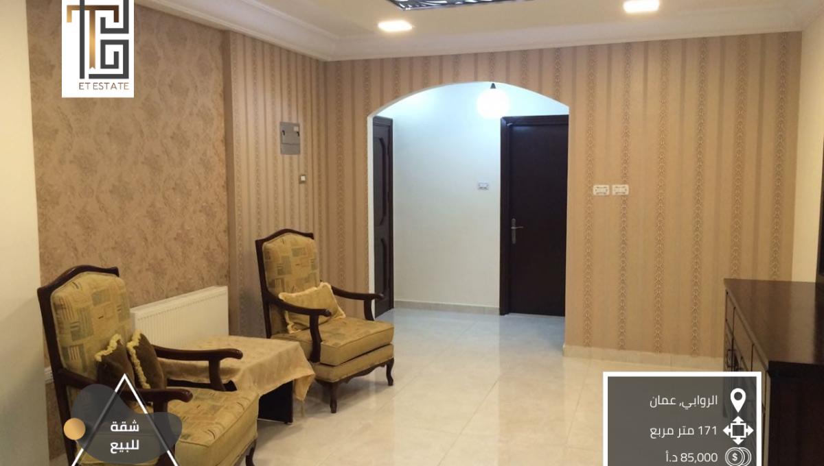 SL-AMM-20-00086 شقة للبيع قرب الدوار السابع في عمان