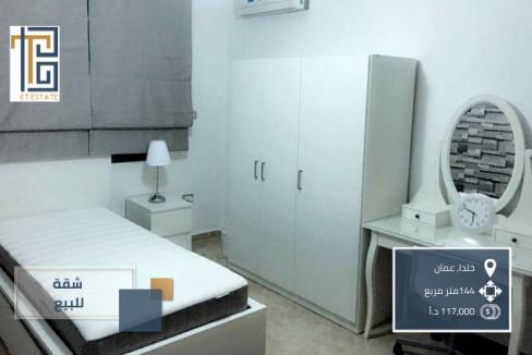 SL-AMM-20-00090 شقة للبيع في خلدا في عمان