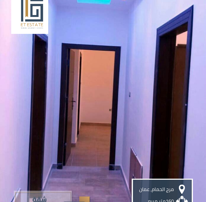 SL-AMM-20-00112 شقة للبيع في مرج الحمام في عمان