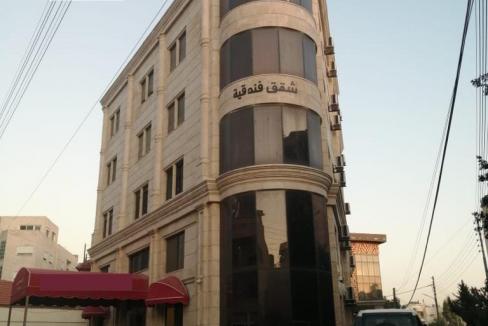 مجمع شقق فندقية للبيع في الصويفية في عمان