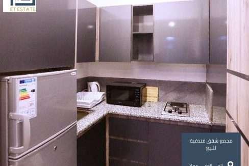 مجمع للشقق الفندقية للبيع في عمان