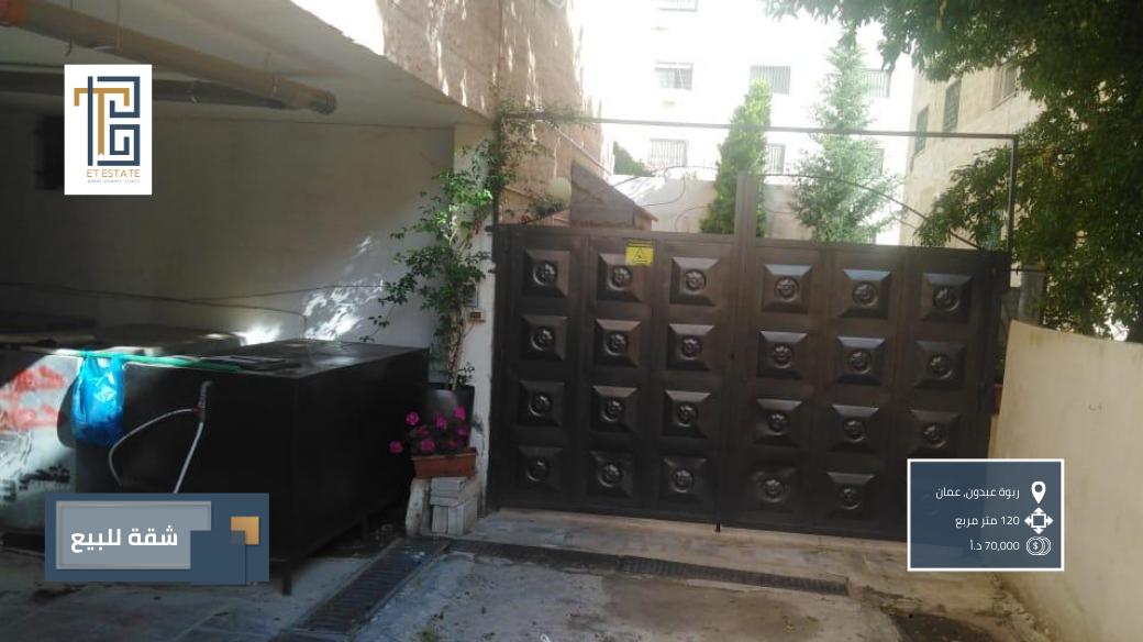 SL-AMM-20-00157-شقة-للبيع-في-ربوة-عبدون-3