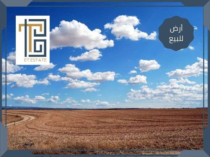 أراضي للبيع على طريق المية في الزرقاء بواسطة ET Estate