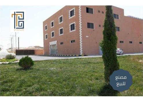 مصنع أدوية للبيع في عمان بواسطة ET Estate