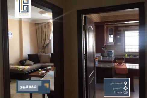 sl-amm-20-00161-شقة-للبيع-في-الجبيهة-في-عمان-7