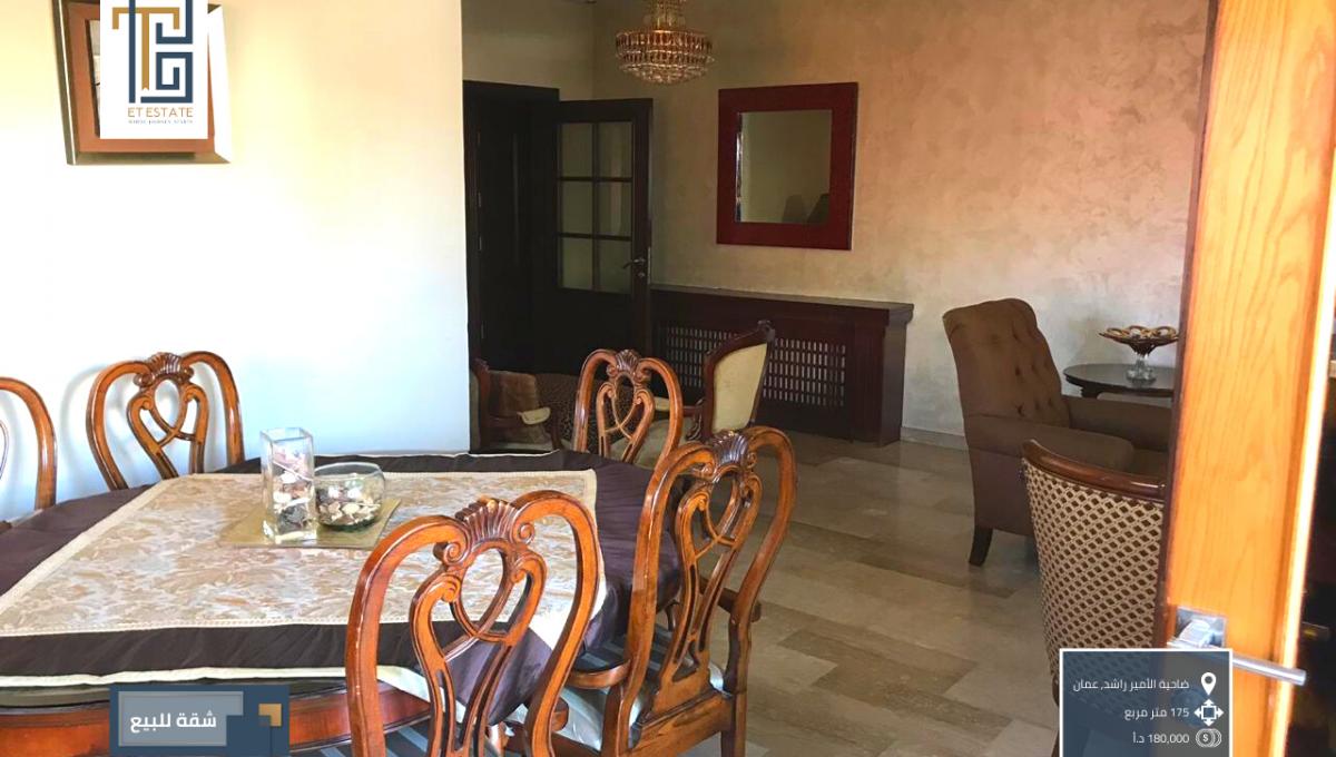 شقة للبيع في ضاحية الأمير راشد  بواسطة ET Estate