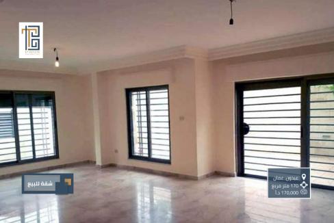 شقة للبيع في عبدون في عمان بواسطة ET Estate