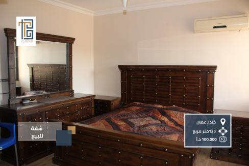 شقة للبيع في خلدا في عمان   شقق للبيع