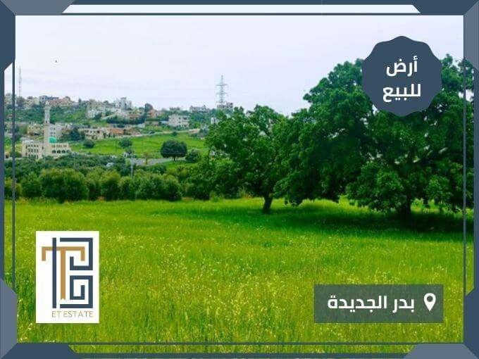 أراضي للبيع في بدر الجديدة في عمان
