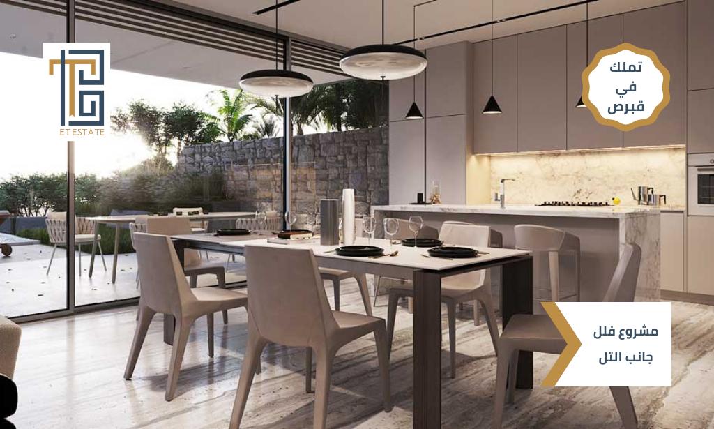 مشروع فلل جانب التل في موتاجياكا في قبرص | فلل للبيع في قبرص