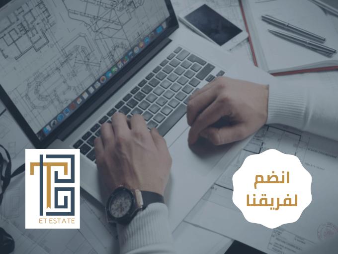 Senior Marketing Officer Vacancy in Amman